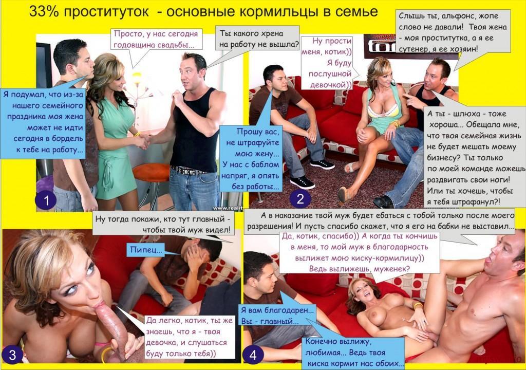 porno-zrelaya-shlyuha-prostitutka